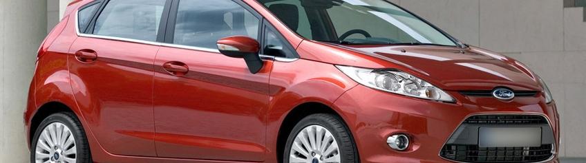 Ремонт Ford Fiesta 6 в Самаре