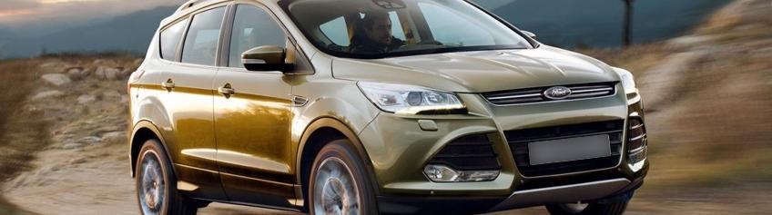 Ремонт Ford Kuga 2 в Самаре